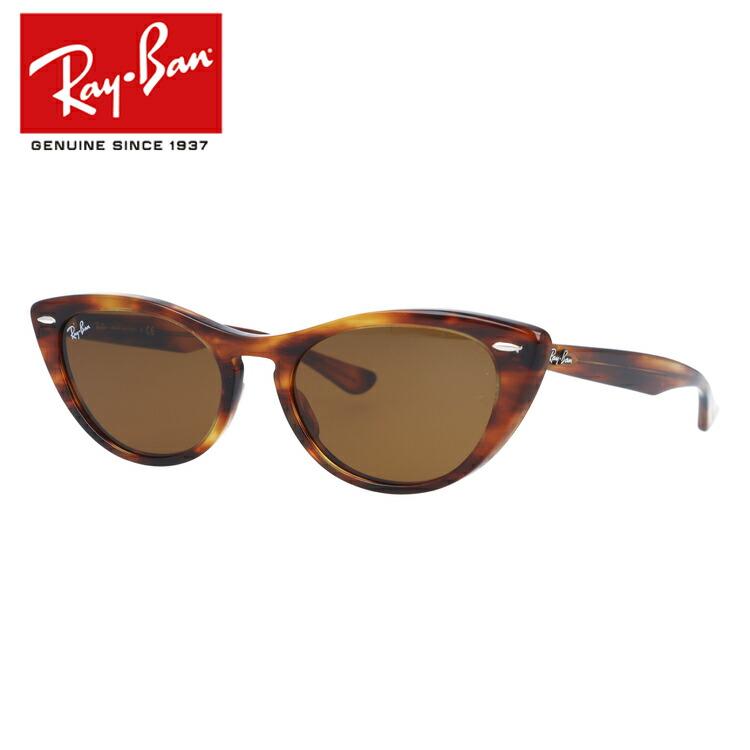 レイバン サングラス Ray-Ban RB4314N 954/33 54サイズ レギュラーフィット フォックス型 B-15 ブラウン メンズ レディース モデル RAYBAN UVカット 【海外正規品】