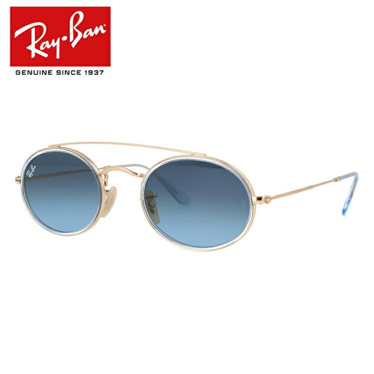レイバン サングラス Ray-Ban RB3847N 91233M 52サイズ レギュラーフィット オーバル型 メンズ レディース モデル RAYBAN UVカット 【海外正規品】