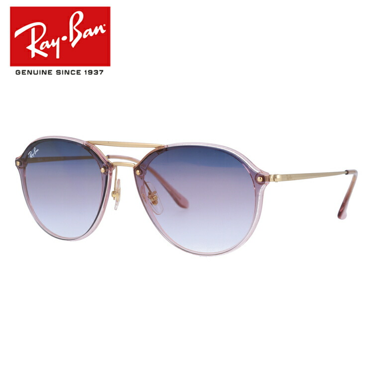 レイバン サングラス 2018新作 ブレイズダブルブリッジ ミラーレンズ Ray-Ban BLAZE DOUBLE BRIDGE RB4292N 63870U 61サイズ 国内正規品 ボストン(ダブルブリッジ) メンズ レディース RAYBAN