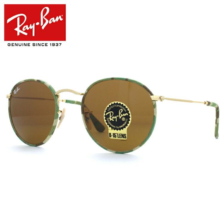 レイバン サングラス ラウンドメタル Ray-Ban ROUND METAL RB3447JM 169 50サイズ 国内正規品 ラウンド メンズ レディース