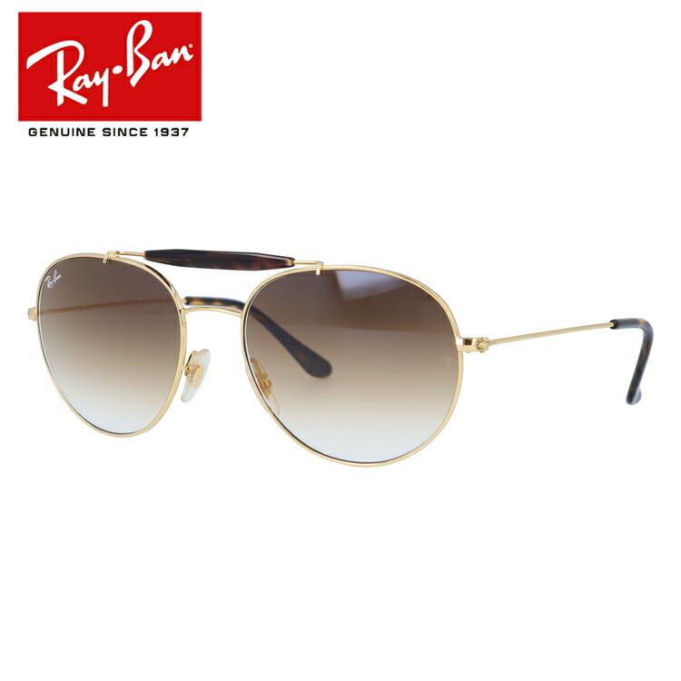 レイバン サングラス Ray-Ban RB3540 001/51 56サイズ 国内正規品 ボストン メンズ レディース