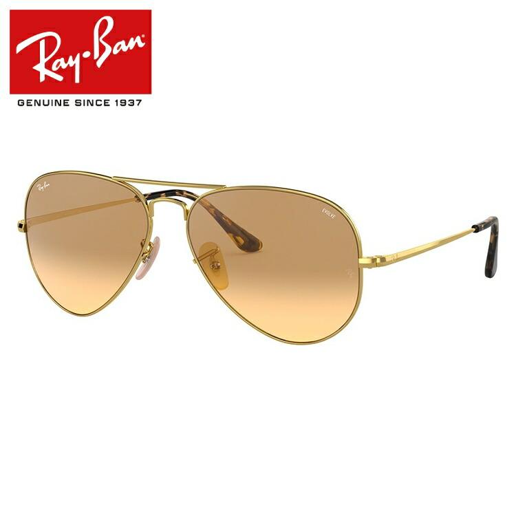 レイバン サングラス 2019新作 調光サングラス Ray-Ban RB3689 9150AC 58サイズ 国内正規品 ティアドロップ(ダブルブリッジ) メンズ レディース
