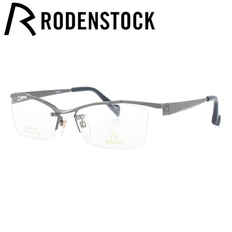 メガネ 度付き 度なし 伊達メガネ 眼鏡 ローデンストック RODENSTOCK R0027-C 54/56サイズ 国内正規品 スクエア(ハーフリム) ユニセックス メンズ レディース レンズセット UVカット 紫外線