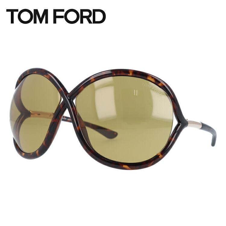 トムフォード サングラス TOM FORD TF0272 52J ハバナ/イエローブラウン FT0272 Francoise レディース トム・フォード UVカット