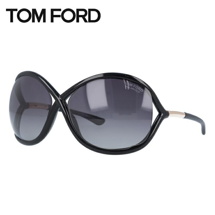 トムフォード サングラス ホイットニー 偏光サングラス TOM FORD Whiney TF0009 01D 64サイズ (FT0009) バタフライ UVカット【レディース】