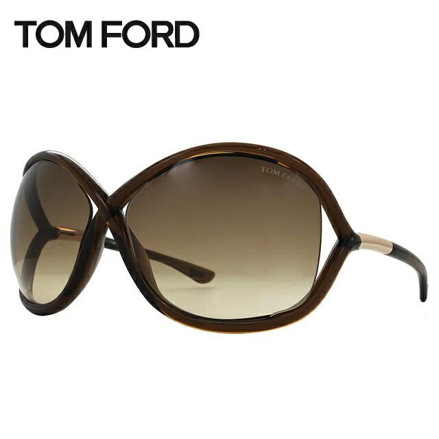【訳あり】 トムフォード サングラス ホイットニー レギュラーフィット TOM FORD Whitney TF0009 692 64サイズ (FT0009) バタフライ メンズ レディース UVカット