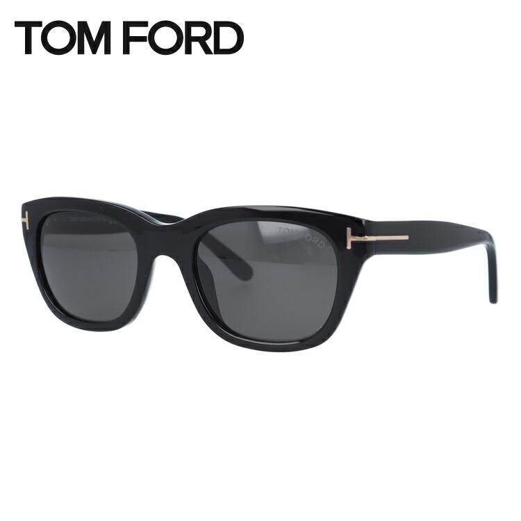 市販 度付き対応 トムフォード TOM FORD サングラス レギュラーフィット ユニセックス メンズ 最安値に挑戦 52サイズ 05B FT9256 ウェリントン レディース