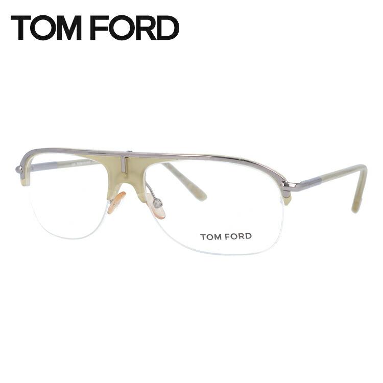 トムフォード TOMFORD 伊達メガネ 眼鏡 TF5046 348 56サイズ セル/ティアドロップ/ハーフリム/メンズ