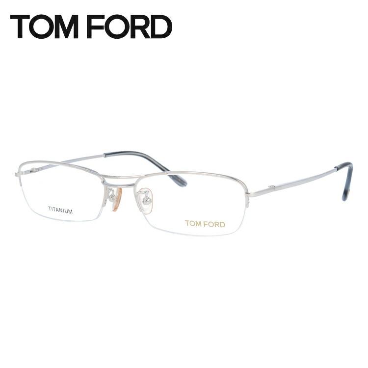 トムフォード TOMFORD 伊達メガネ 眼鏡 TF5063 F80 54サイズ チタン/スクエア/ハーフリム/メンズ 【スクエア型】