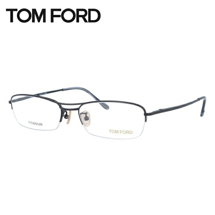 【度付きレンズ・度なしレンズ(伊達)が0円】トムフォード TOMFORD 伊達メガネ 眼鏡 TF5064 BR 55サイズ チタン/スクエア/ハーフリム/メンズ 【スクエア型】