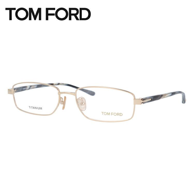 トムフォード TOMFORD 伊達メガネ 眼鏡 TF5068 257 54サイズ チタン/スクエア/メンズ 【スクエア型】