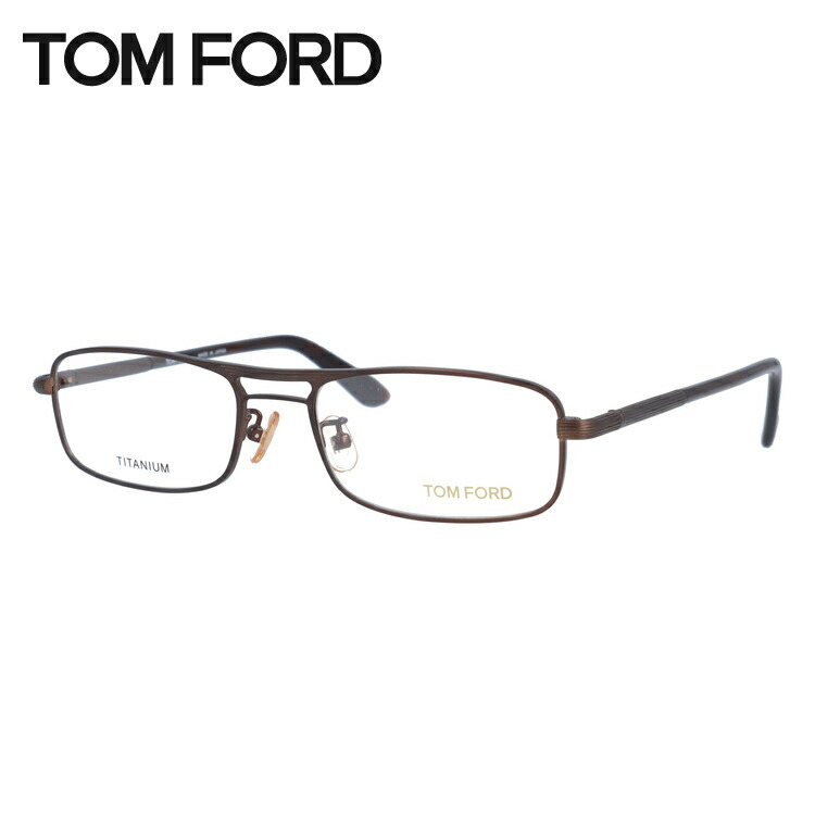 トムフォード TOM FORD メガネ フレーム 眼鏡 度付き 度なし 伊達 TF5100 414 54 (FT5100 414 54) スクエア型 ユニセックス メンズ レディース
