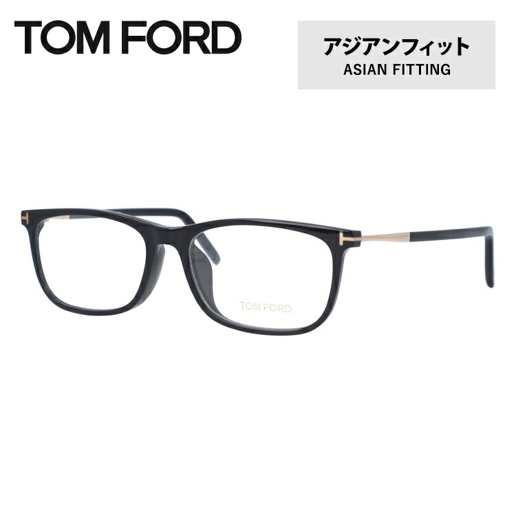 【度付きレンズ・度なしレンズ(伊達)が0円】【訳あり】 トムフォード 伊達メガネ 眼鏡 アジアンフィット TOM FORD TF5398F 001 54サイズ(FT5398F)スクエア メンズ レディース トム・フォード 【スクエア型】