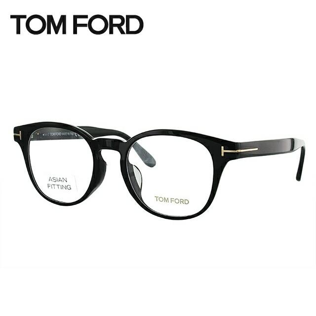 【訳あり】 トムフォード 伊達メガネ 眼鏡 アジアンフィット TOM FORD TF5400F 001 49サイズ(FT5400F)ボストン メンズ レディース トム・フォード 【ボストン型】