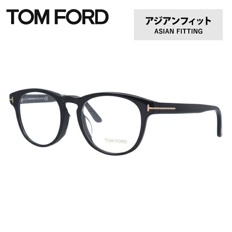 トムフォード 伊達メガネ 眼鏡 アジアンフィット TOM FORD TF5426F 001 52サイズ(FT5426F)ボストン メンズ レディース トム・フォード 【ボストン型】