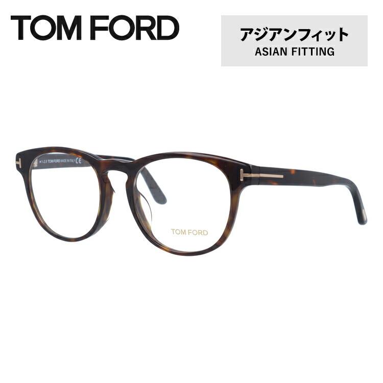 トムフォード 伊達メガネ 眼鏡 アジアンフィット TOM FORD TF5426F 052 52サイズ(FT5426F)ボストン メンズ レディース トム・フォード 【ボストン型】
