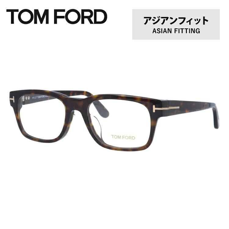 トムフォード 伊達メガネ 眼鏡 アジアンフィット TOM FORD TF5432F 052 52サイズ(FT5432F)スクエア メンズ レディース トム・フォード