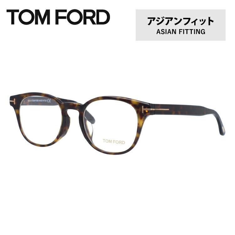 トムフォード 伊達メガネ 眼鏡 アジアンフィット TOM FORD TF5400F(FT5400F) 052 49サイズ ボストン メンズ レディース 【ボストン型】