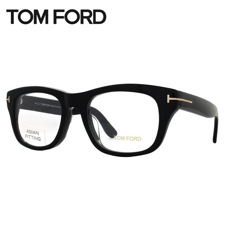 トムフォード 伊達メガネ 眼鏡 アジアンフィット TOM FORD TF5472F (FT5472F)001 52サイズ ウェリントン メンズ レディース