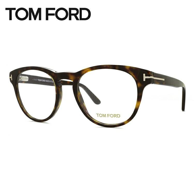 トムフォード 伊達メガネ 眼鏡 レギュラーフィット TOM FORD TF5426 (FT5426) 052 49サイズ ウェリントン