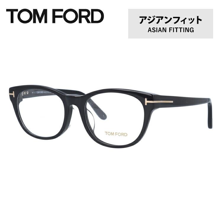 メガネ 度付き 度なし 伊達メガネ 眼鏡 トムフォード アジアンフィット TOM FORD TF5433F (FT5433F) 001 52サイズ ウェリントン型 UVカット 紫外線