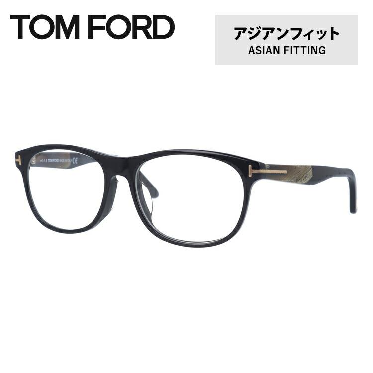 トムフォード 伊達メガネ 眼鏡 アジアンフィット TOM FORD TF5431F 001 55サイズ ウェリントン メンズ レディース