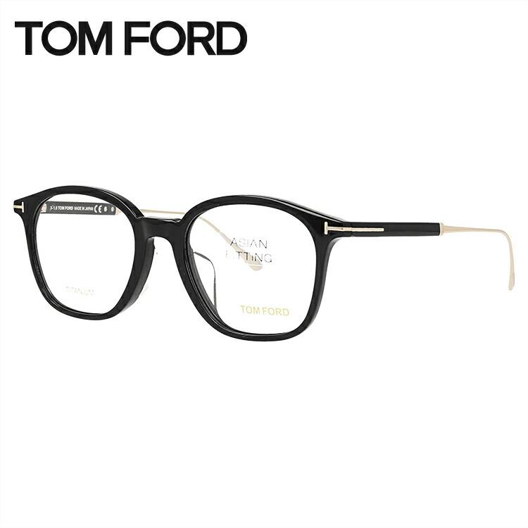 トムフォード 伊達メガネ 眼鏡 アジアンフィット TOM FORD TF5484F(FT5484F) 001 52サイズ ウェリントン メンズ レディース