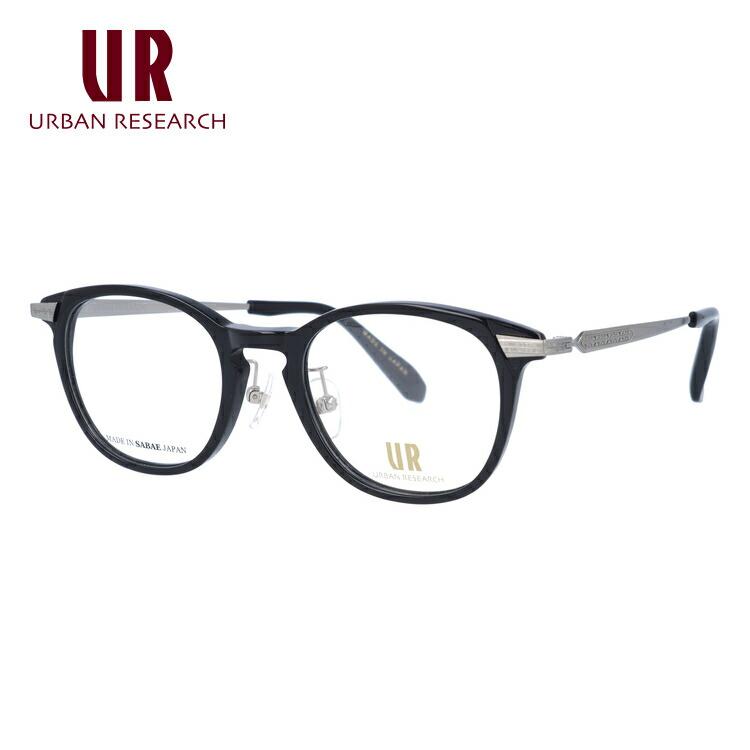 アーバンリサーチ 伊達メガネ 眼鏡 URBAN RESEARCH URF7003J-1 49サイズ 調整可能ノーズパッド メンズ レディース 【ボストン型】