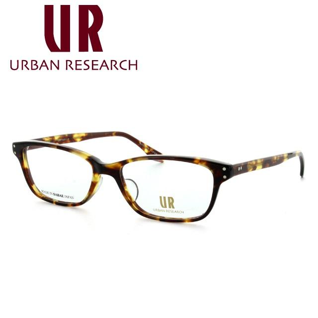 アーバンリサーチ 伊達メガネ 眼鏡 URBAN RESEARCH URF7005J-2 53サイズ アジアンフィット メンズ レディース 【スクエア型】