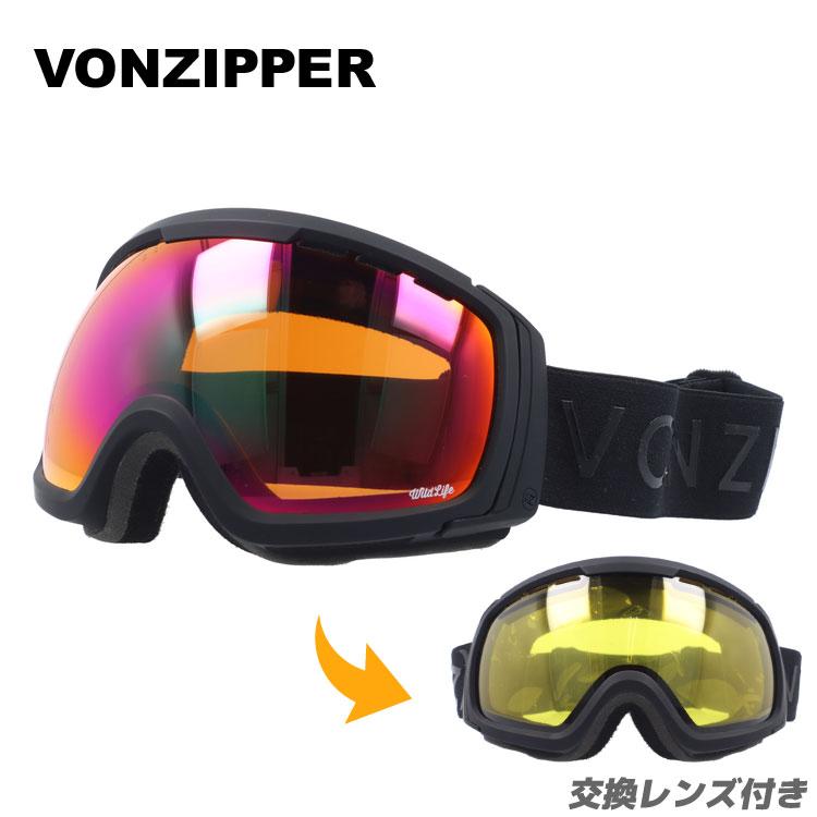 ボンジッパー ゴーグル フィーノムNLS ミラーレンズ レギュラーフィット VONZIPPER FEENOM NLS GMSNLFEN BSW 国内正規品 メンズ レディース スキー スノーボード