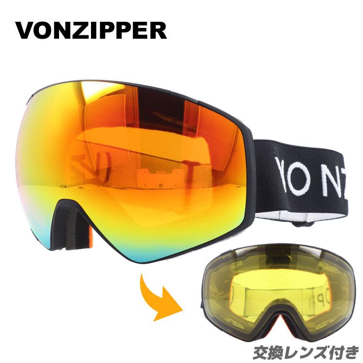 【訳あり】ボンジッパー ゴーグル ジェットパック ミラーレンズ レギュラーフィット VONZIPPER JETPACK GMSNLJET BFC 国内正規品 メンズ レディース スキー スノーボード