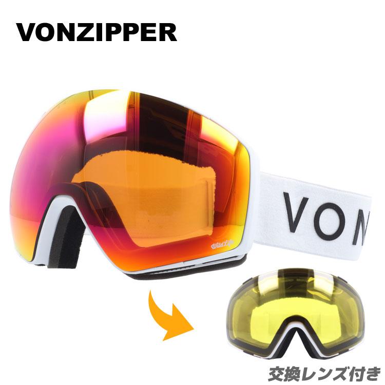 ボンジッパー ゴーグル ジェットパック ミラーレンズ レギュラーフィット VONZIPPER JETPACK GMSNLJET WSW 国内正規品 メンズ レディース スキー スノーボード