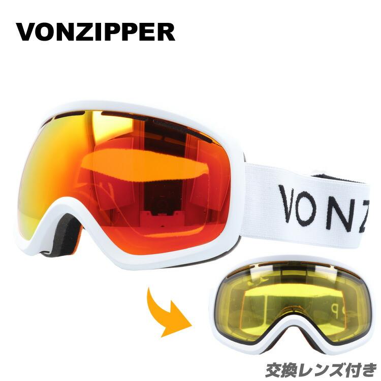 ボンジッパー 子供用ゴーグル スカイラボ ミラーレンズ レギュラーフィット VONZIPPER SKYLAB GMSNLSKY WFC 国内正規品 レディース スキー スノーボード