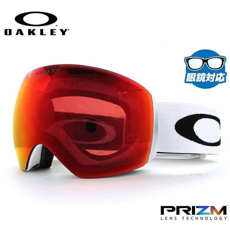 オークリー オークレー をはじめ スノーゴーグル市場最大級の品揃え UVカット ゴーグル スポーツ スノーボード スキー クリスマス プレゼント ギフト OAKLEY OO7050-35 一部予約 フライトデッキ DECK ミラー スノーゴーグル メンズ 眼鏡対応 祝日 球面ダブルレンズ 曇り止め レディース プリズム ウィンタースポーツ レギュラーフィット FLIGHT