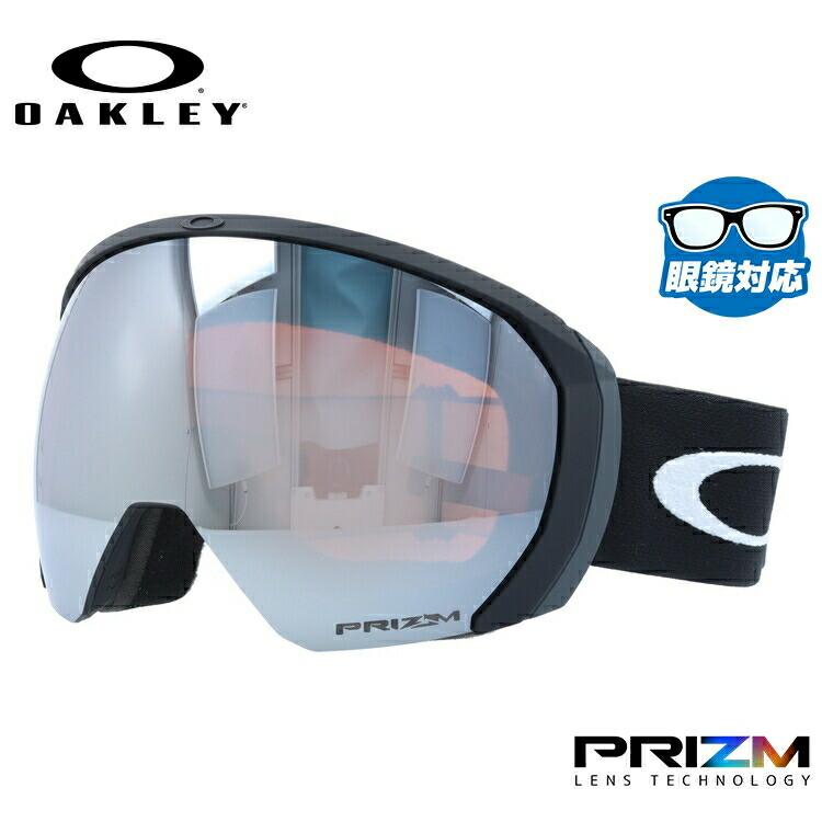 安いそれに目立つ オークリー ゴーグル OAKLEY 2020-2021新作モデル OO7110-01 FLIGHT スノーボード PATH レディース XL FLIGHT フライトパスXL グローバルフィット プリズム ミラー 球面ダブルレンズ 眼鏡対応 メンズ レディース 曇り止め ウィンタースポーツ スノーボード スキー スノーゴーグル, 大沢野町:637c0723 --- blacktieclassic.com.au