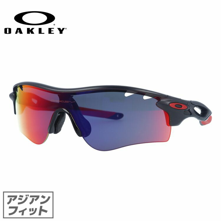 オークリー OAKLEY サングラス カラーレンズ スポーツ メンズ レディース アイウェア 卸売り UVカット 紫外線 ギフト ミラーレンズ UV対策 レーダーロックパス OO9206-06 海外正規品 RADARLOCK 即出荷 PATH 訳あり アジアンフィット