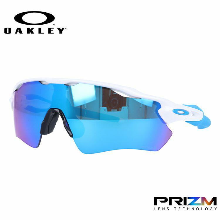 オークリー OAKLEY サングラス カラーレンズ スポーツ メンズ レディース アイウェア 初売り UVカット 紫外線 UV対策 RADAR 138サイズ EV OO9208-5738 ミラーレンズ プリズム レギュラーフィット ギフト 海外正規品 PATH レーダーEVパス 限定モデル