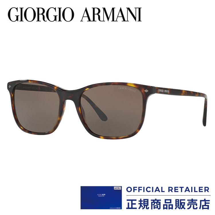 1e44b12821 An up to 20 times point in the shop! Giorgio Armani sunglasses Giorgio  Armani AR8089F 502653 56 size Lady's men