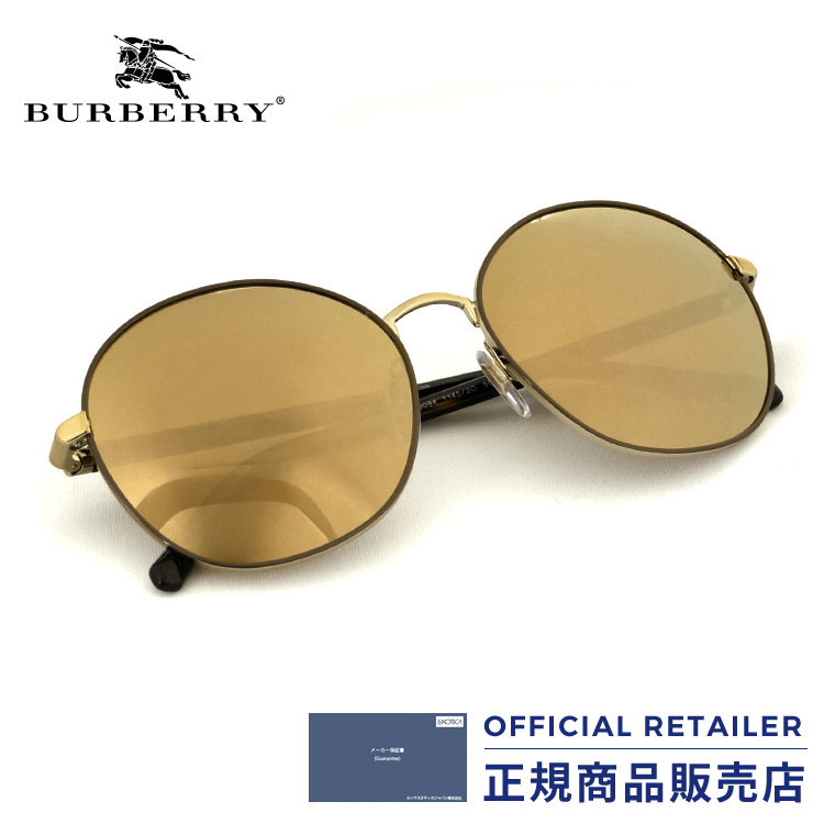 303992632c5 Sunglass Online  Burberry sunglasses BE3094 11452O 56 size round ...