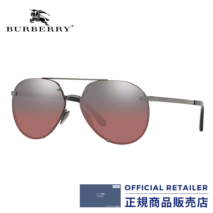 61 Be3099 To An 10577e Size Point Lady's 20 In Up Sunglasses Times The Men Teardrop ShopBurberry OTZPkXiu