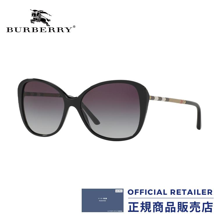 バーバリー サングラス フルフィットモデル BE4235QF 30018G 57サイズBURBERRY BE4235QF 30018G 57サイズサングラス レディース メンズ