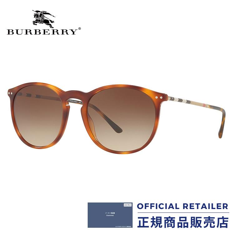バーバリー サングラス ボストン BE4250QF 331613 54サイズBURBERRY BE4250QF 331613 54サイズサングラス レディース メンズ