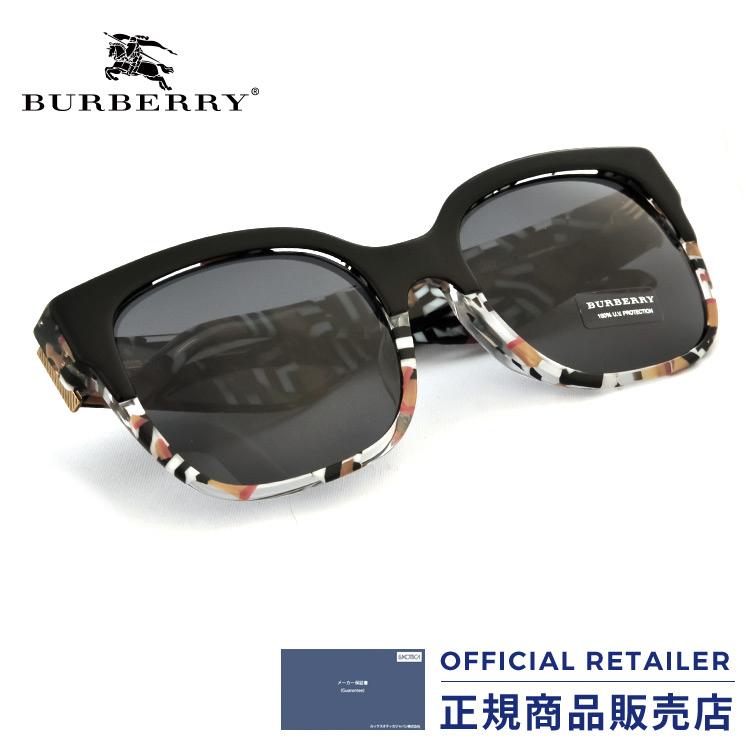 bc02b8b51da バーバリー 眼鏡 フレーム BURBERRY rayban 眼鏡 伊達メガネ 正規 BE4271F 372987. 当店(SUNGLASS ...