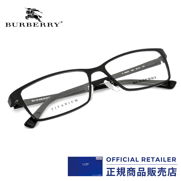 c86470417ab1 Sunglass Online: An up to 20 times point in the shop! Burberry ...