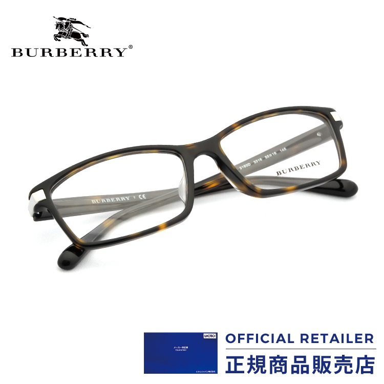 067bd3a72b8 Sunglass Online  Burberry glasses frame tortoiseshell tortoise shell square  BURBERRY BE2193D 3316 Date glasses glasses Lady s men