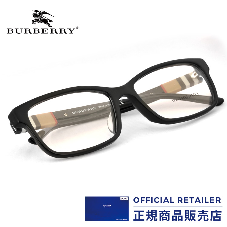 2454d66185 Burberry glasses frame BURBERRY BE2206D 3001 56 size square full fitting  model Date glasses glasses Lady s men Burberry check house check