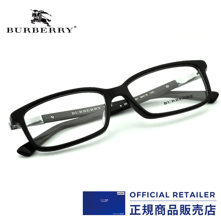 3809529c8741 An up to 20 times point in the shop! Burberry glasses frame square BURBERRY  BE2218D ...