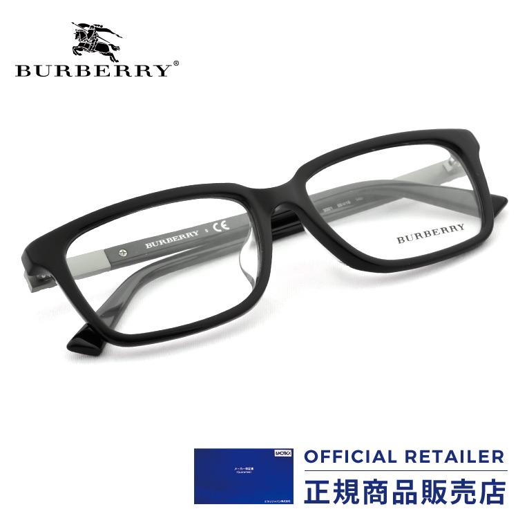バーバリー メガネ フレームBURBERRY BE2219D 3001 55サイズ 伊達メガネ 眼鏡レディース メンズ バーバリーチェック アジアンフィット