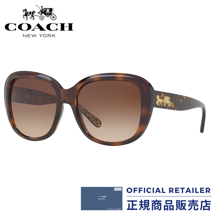 コーチ サングラス HC8207F 539413 57サイズ COACH HC8207F-539413 57サイズ レディース メンズ