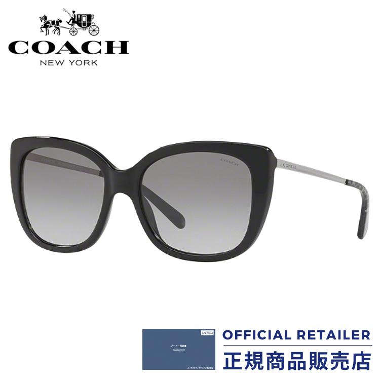 コーチ サングラス HC8246F 500211 55サイズ COACH HC8246F-500211 55サイズ レディース メンズ